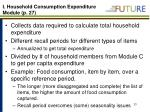 i household consumption expenditure module p 27