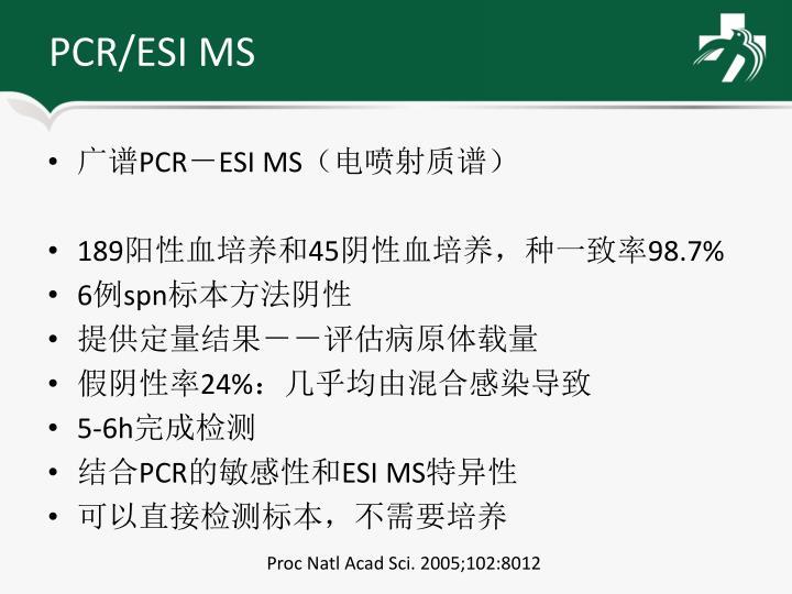 PCR/ESI MS