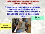pol tica nacional de sa de da pessoa idosa 18 10 2006