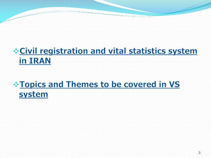 Civil registration and vital statistics system in IRAN