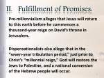 ii fulfillment of promises1