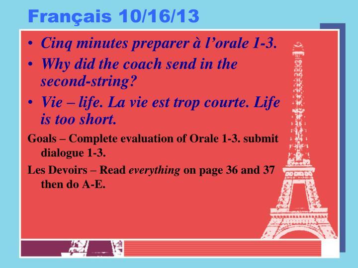 Fran ais 10 16 13
