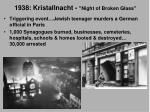 1938 kristallnacht night of broken glass