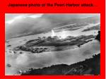 japanese photo of the pearl harbor attack
