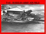 p 40 wheeler army air field
