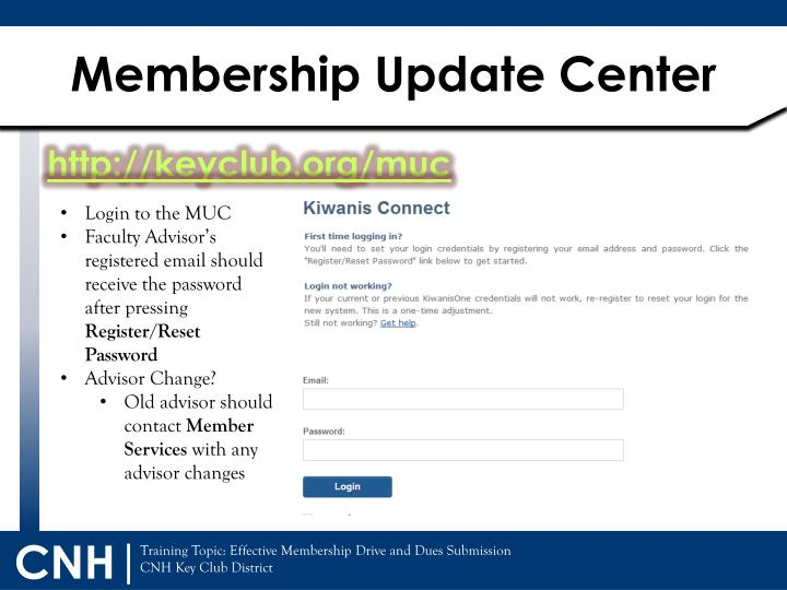 Membership Update Center