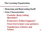 the learning organization