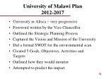 university of malawi plan 2012 2017