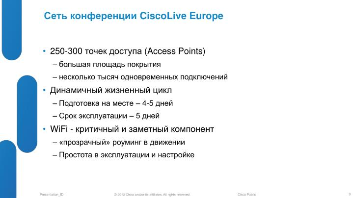 Ciscolive europe