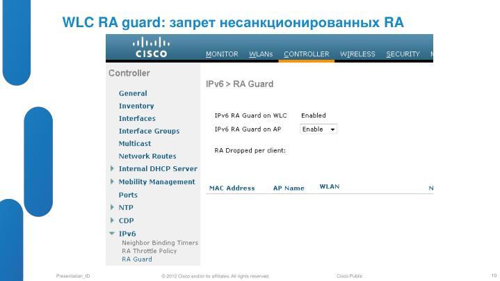 WLC RA guard: