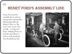 henry ford s assembly line