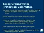 texas groundwater protection committee2