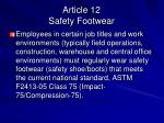 article 12 safety footwear