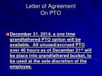 letter of agreement on pto