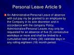 personal leave article 9