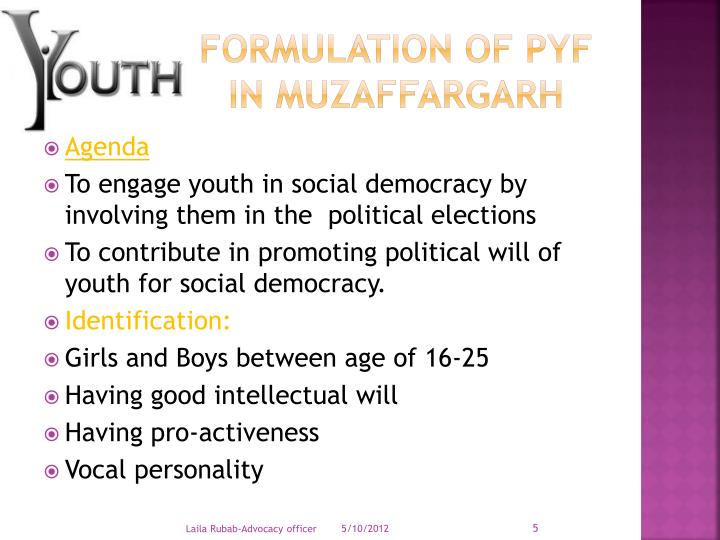 Formulation of PYF in Muzaffargarh