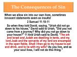 the consequences of sin2