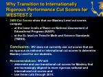 why transition to internationally rigorous performance cut scores for westest 2
