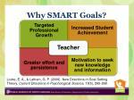 why smart goals