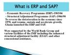 what is erp and sap