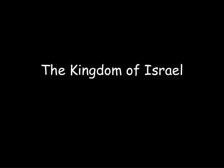the kingdom of israel n.