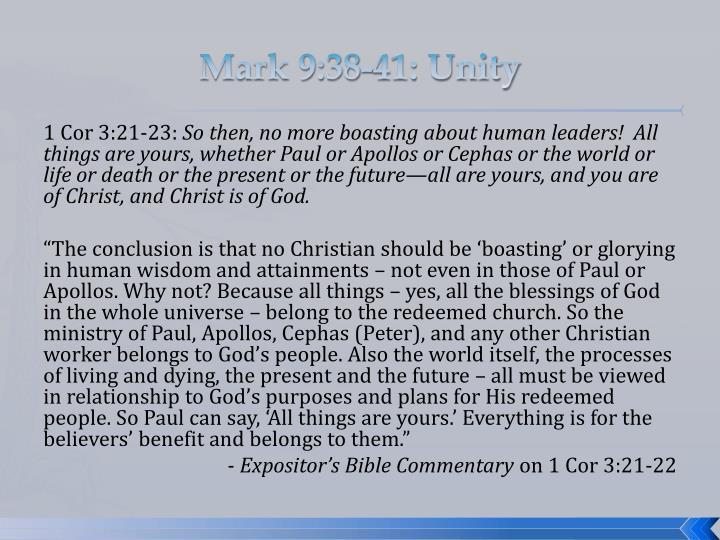 Mark 9 38 41 unity1