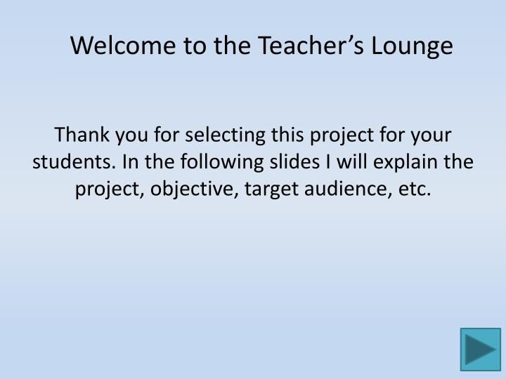 Welcome to the Teacher's Lounge
