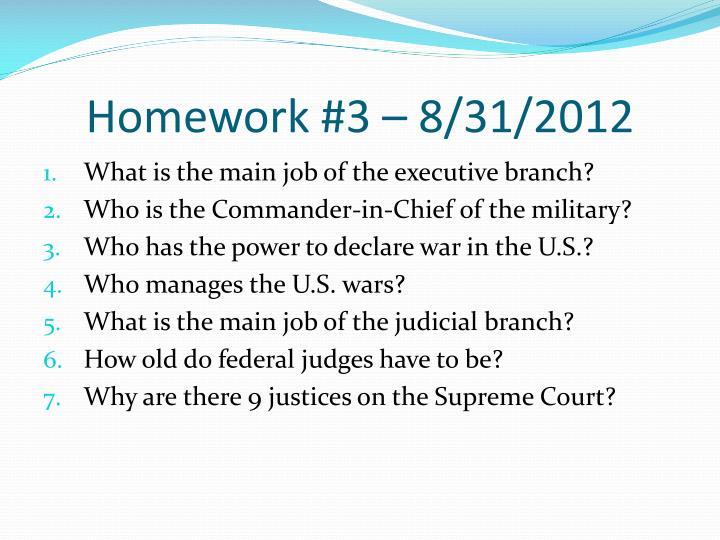 Homework #3 – 8/31/2012