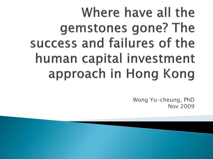 Where have all the gemstones gone? The success and failures of the human capital investment approach...