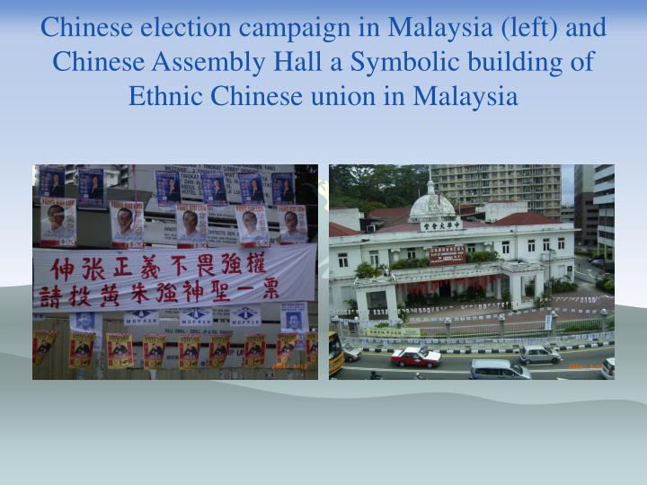 Chinese election campaign in Malaysia (left) and  Chinese Assembly Hall a Symbolic building of Ethnic Chinese union in Malaysia