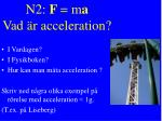 n2 f m a vad r acceleration