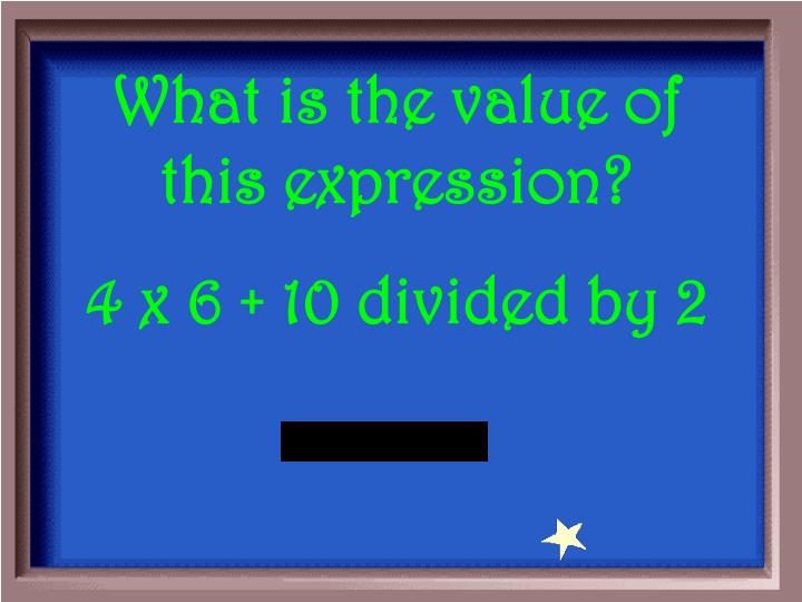 What is the value of this expression?