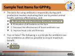 sample test items for gpp 3