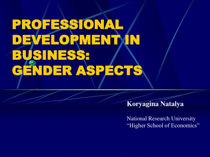 professional development in business gender aspects