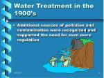 water treatment in the 1900 s3