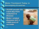 water treatment today in developing countries1