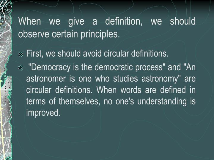 When we give a definition, we should observe certain principles.