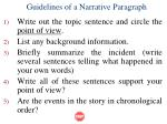 guidelines of a narrative paragraph