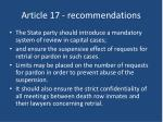 article 17 recommendations