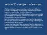 article 20 subjects of concern