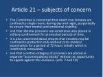 article 21 subjects of concern