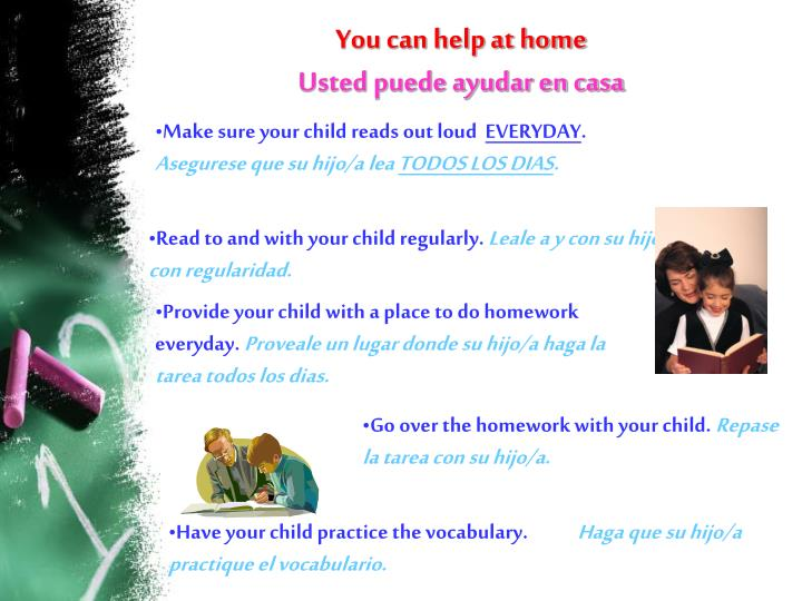 You can help at home