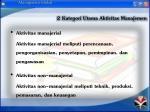 2 kategori utama aktivitas manajemen