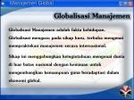 globalisasi manajemen