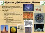 muslim achievements posters1