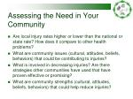 assessing the need in your community1