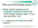why use child safety seats