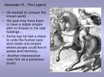 alexander iii the legend