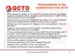 achievements in the establishment of the qcto