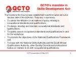 qcto s mandate in skills development act
